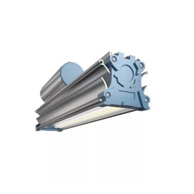 LED светильник Gemera 30
