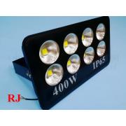 LED прожектор Gemera 400вт