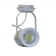 Трековый LED светильник TRADE 30вт 4000К