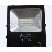 Прожектор LED IP66 150вт
