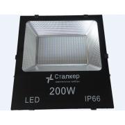 Прожектор LED IP66 200вт