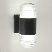 Светильник настенный LED 2*5W 5000K GREY