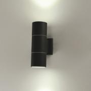 Светильник настенный LED 2*10W 5000K GREY