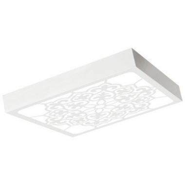 Светильник LED NAURYZ 48W white