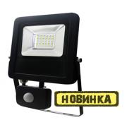 Светодиодный Сенсорный прожектор IP65 30вт