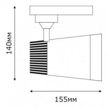 Светильник трек LED HG-6183 20W BLACK