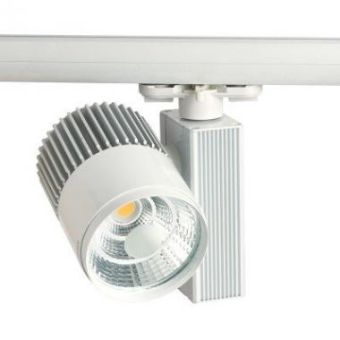 Светильник трек LED HZG-H096 30W WH