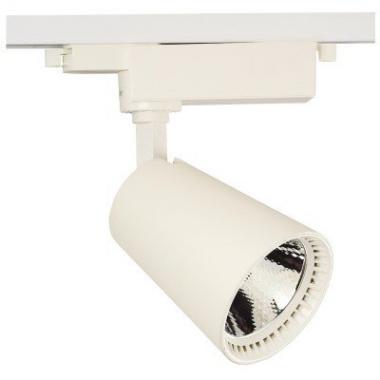 Светильник трековый LED LS-9018L 10W WHITE