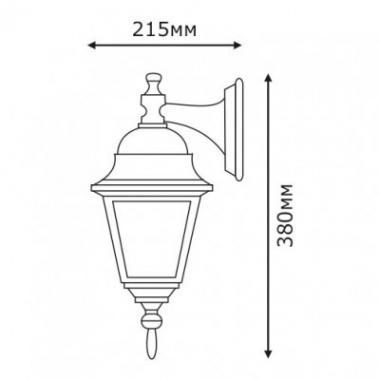 Стилизованный  светильник NAPOLI RH025B1-DN-2-S MATT BLACK