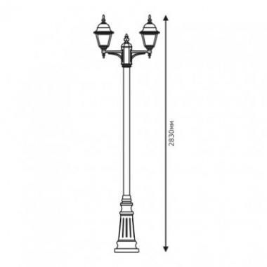 Стилизованный  светильник NAPOLI RH025P/2-S MATT BLACK