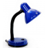Настольный светильник синий