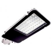 Светильник уличный LED 50W 5000K GREY