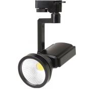 Светильник трек LED PRAGА-7 HL823L 7W