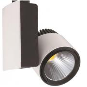 Светильник трек LED MADRID-23 HL828L 23W