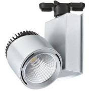 Светильник трек LED MADRID-40 HL829L 40W