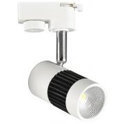 Светильник трек LED MILANO-8 HL836L 8W