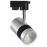 Светильник трек LED MILANO-13 HL837L 13W