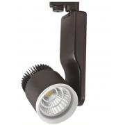Светильник трек LED PARIS-33 HL833L 33W
