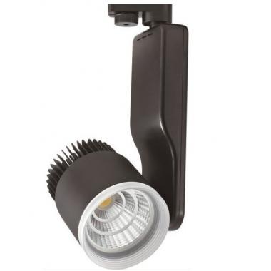 Светильник трековый LED PARIS-33 HL833L 33W