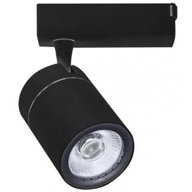 Светильник трековый на шинопровод LED DUBLIN 35W