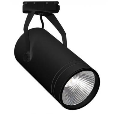 Светильник трековый на шинопроводе LED BERN 30W