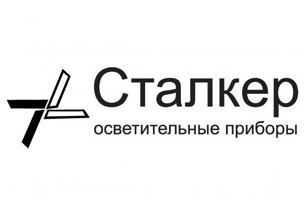 Сталкер LTD